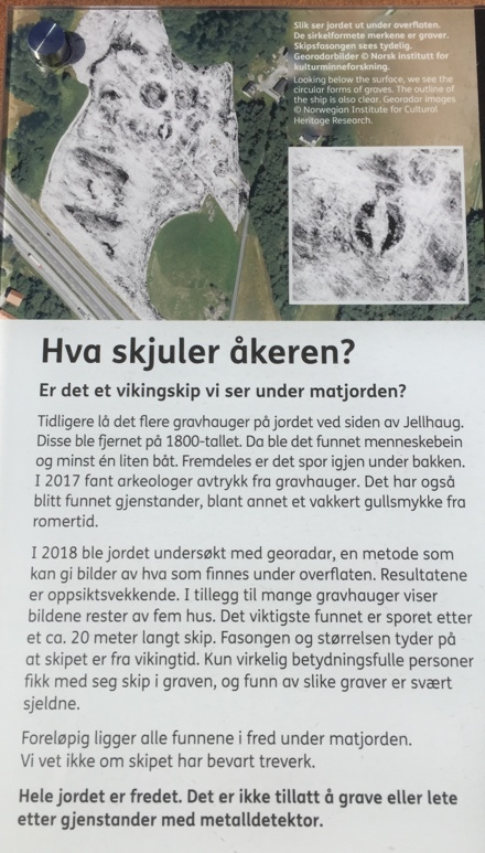 Åkeren Jellhaug.jpg