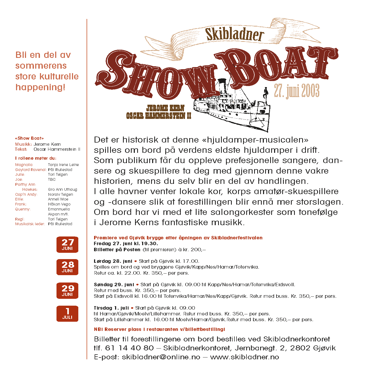 Skibladner-Showboat 2003.png